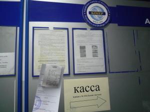 Kacca